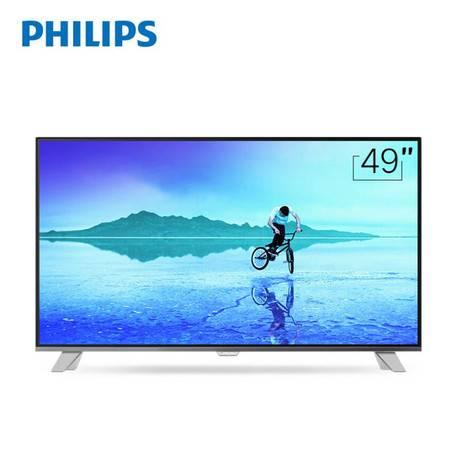 Philips/飞利浦 49PUF6250/T3 49英寸电视4K液晶网络平板电视机