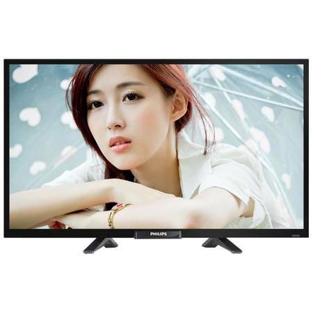 飞利浦(PHILIPS)28PHF2056/T3 28英寸LED液晶电视机(黑色) 标配底座