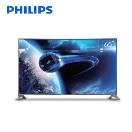 Philips/飞利浦 65PFF5656/T3 65吋安卓智能网络液晶平板电视机