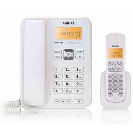 飞利浦数字无绳电话机 DCTG182 (白色)