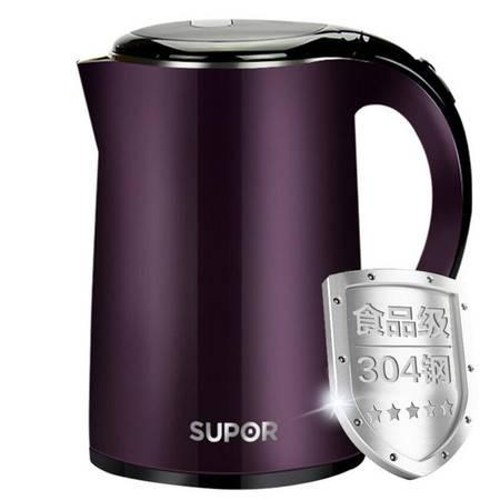 苏泊尔(SUPOR)电热水壶双层防烫电水壶烧水壶 SWF17C05B