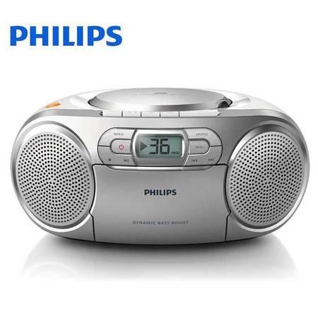 飞利浦(PHILIPS)AZ127/93便携式磁带机 CD机播放器 学习机 收录机 收音机 迷你音响