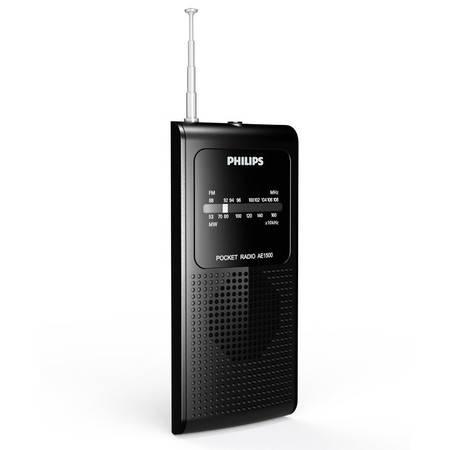 飞利浦(PHILIPS)AE1500/93 袖珍型迷你便携收音机 老人收音机 黑色