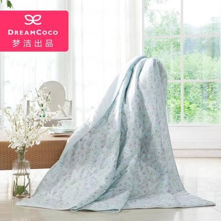 梦洁家纺出品DreamCoco夏季薄被新品空调被双人 康沃尔纯棉轻爽被 蓝色1.8米