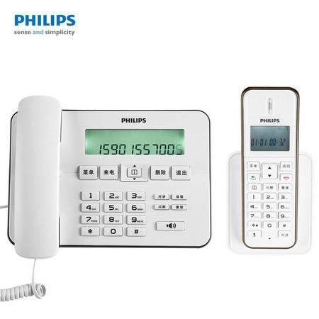 飞利浦(PHILIPS)DCTG192 电话机 无绳子母机 无绳电话 白色