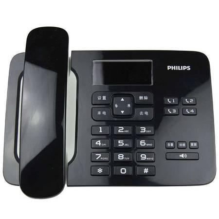 飞利浦(PHILIPS)CORD492 有绳电话机 黑色
