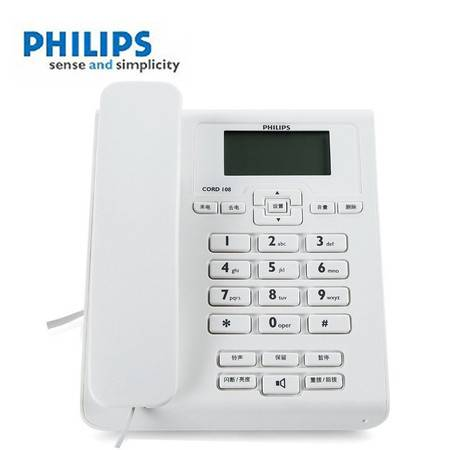 飞利浦(PHILIPS)CORD108 来电显示电话机 免电池/家用有绳座机/商务办公电话机 白色