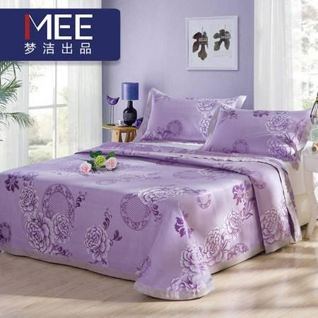 梦洁出品 MAISON 冰丝席三件套床笠款双人床可折叠冰丝凉席 萌芽
