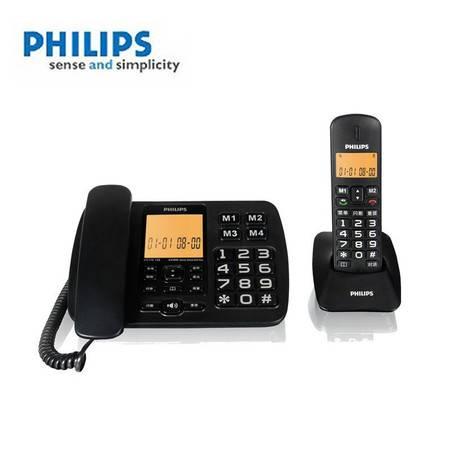飞利浦(PHILIPS)DCTG152 数字无绳电话机 来电显示无线子母机(黑色)