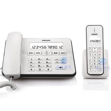 飞利浦(PHILIPS)DCTG272 无绳电话机 一拖一套装 (白色)