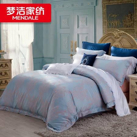 梦洁家纺 提花四件套欧式被套床单床上用品简约1.5m春秋 印象日出