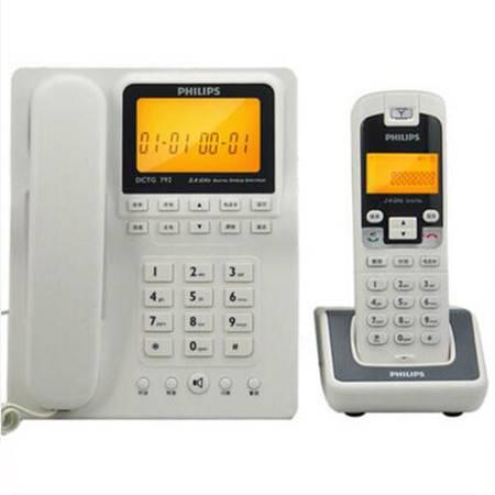 飞利浦(PHILIPS)DCTG792 来电显示 无绳电话机 子母机 白色