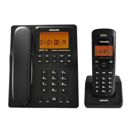 飞利浦(PHILIPS)DCTG792 来电显示 无绳电话机 子母机 黑色