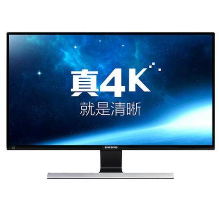 三星/SAMSUNG U28E590D 28英寸4K高分辨率1ms响应LED背光液晶显示器