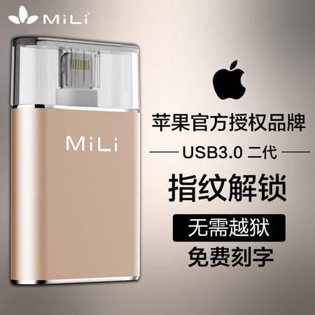米力 iData苹果手机16G u盘3.0扩容两用iPhone6S安卓 电脑通用 金色