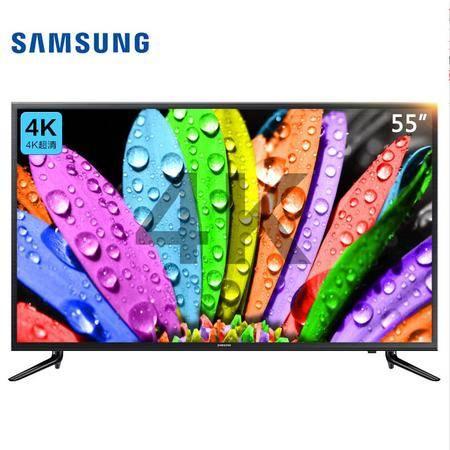 三星/SAMSUNG UA55JU50SW 55英寸 4K超高清智能电视 黑色