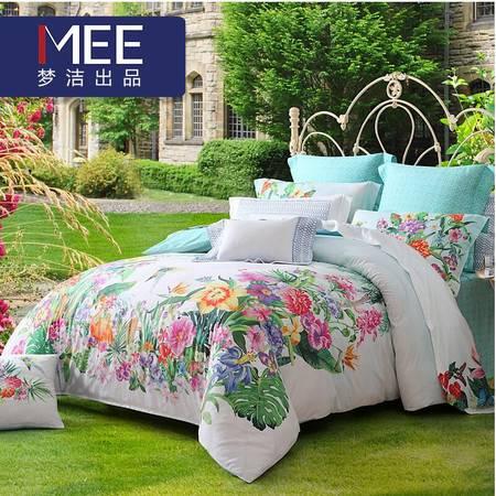 梦洁 MEE 全棉印花四件套春秋 纯棉床上用品被套床单仙履奇缘 1.5M