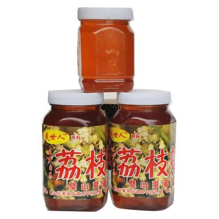 爽世人荔枝蜂蜜1000g
