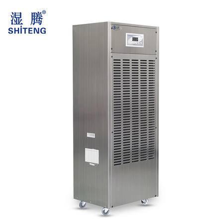 湿腾 湿膜加湿器 增湿器 家用 实验室净化大型加湿机工厂