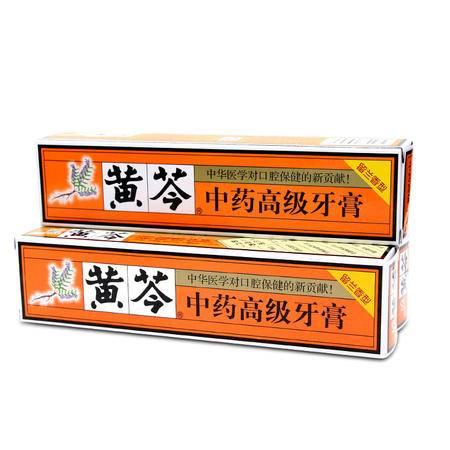 【一百】黄芩中药高级牙膏110g(全店满58起配送)