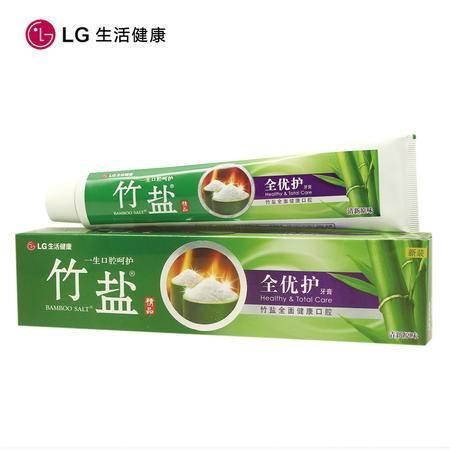 【一百】竹盐精品牙膏120g 0019(全店满58起配送)