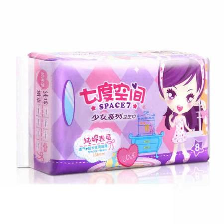 【一百】七度空间特长夜用卫生巾6808(全店满58起配送)
