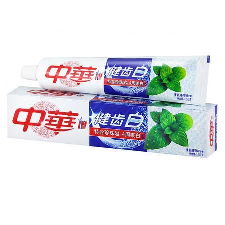 【一百】中华清新薄荷味牙膏155g(全店满58起配送)