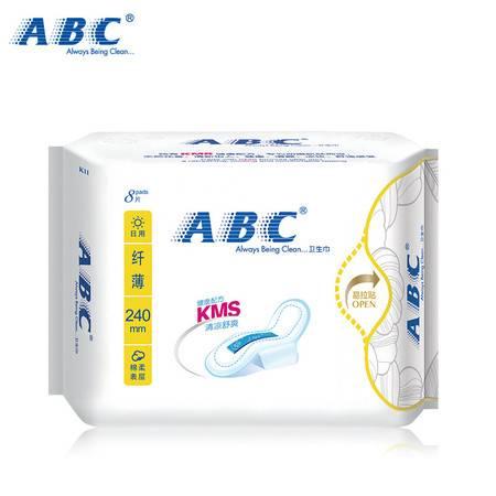 【一百】abc日用纤薄棉柔排湿卫生巾(全店满58起配送)