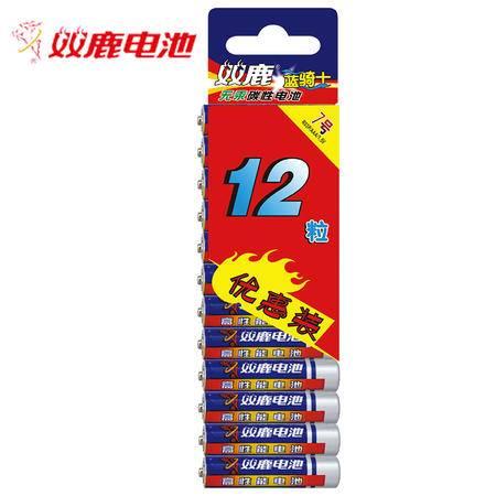 【一百】双鹿塑壳十二粒卡优惠装7#(全店满58起配送)