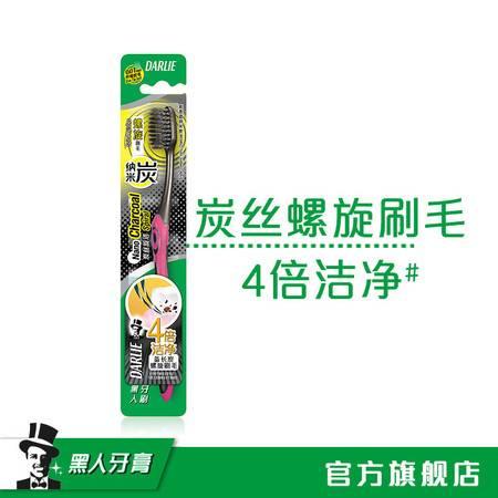 【一百】黑人炭丝旋洁牙刷t21cs(全店满58起配送)