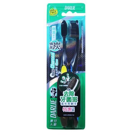 【一百】黑人炭丝二支装牙刷(全店满58起配送)