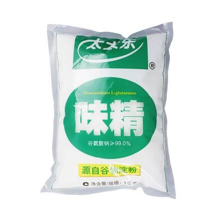 【一百】太太乐纯味精1000g(全店满58起配送)