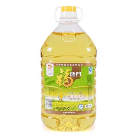 【一百】福临门精炼一级双低菜籽油5L(全店满58起配送)