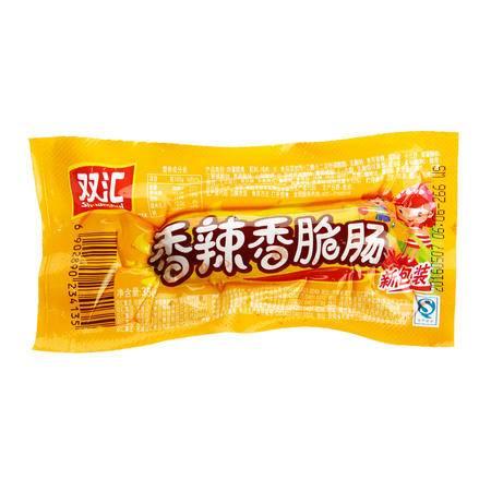 【一百】双汇香辣脆肠35g(全店满58起配送)