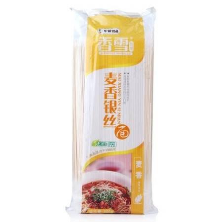 【一百】香雪麦香银丝面800g(全店满58起配送)