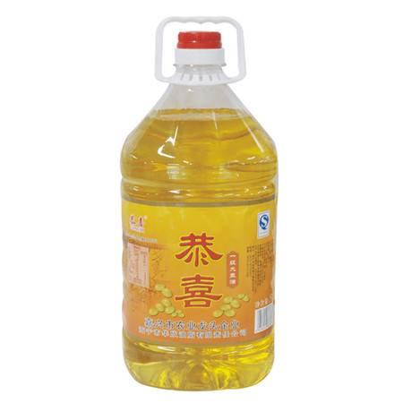 【一百】恭喜大豆油5L(全店满58起配送)