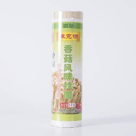 【一百】陈克明香菇风味挂面1kg(全店满58元起配送)