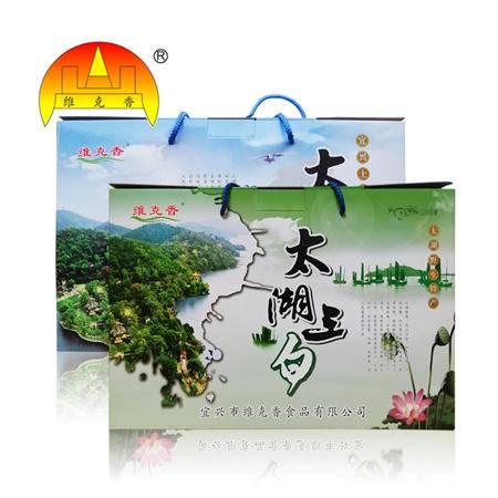 无锡宜兴特产 维克香 太湖三白礼盒野生银鱼 白鱼白虾
