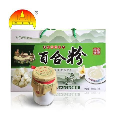 宜兴特产 维克香 百合粉 礼盒 600g/盒