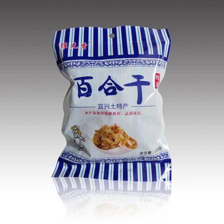 宜兴特产维克香 百合干 纯天然  168g/袋
