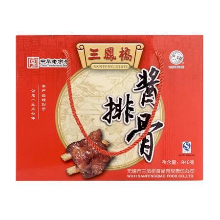 无锡特产 中华老字号 三凤桥 经典酱排骨礼盒
