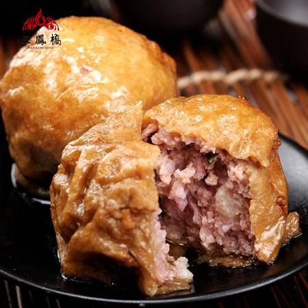 无锡特产 中华老字号 三凤桥 肉馅面筋300g 真空熟食