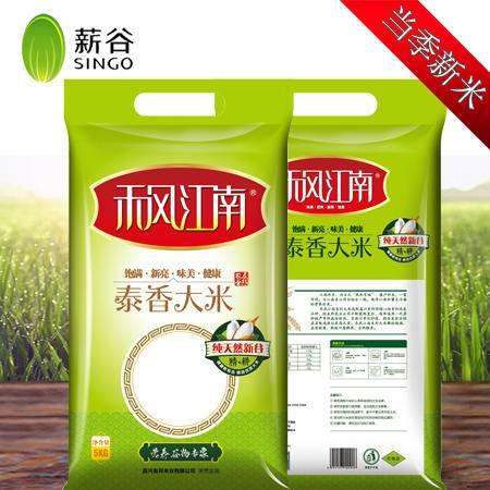 友邦米业绿色非转基因米新米粳米长粒米10斤装
