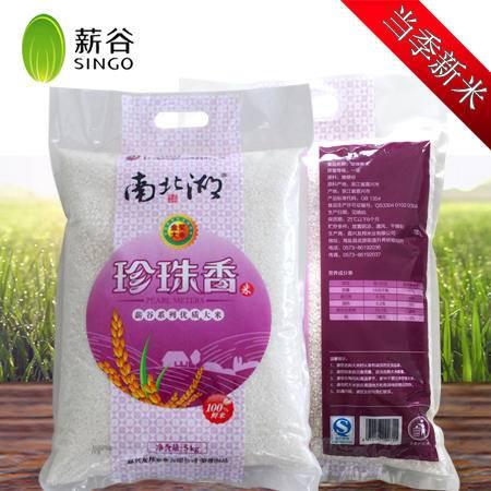 友邦米业绿色非转基因米新米粳米圆粒米10斤装
