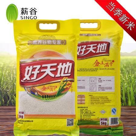 友邦米业非转基因东北五常大米新米粳米软粒香10斤装