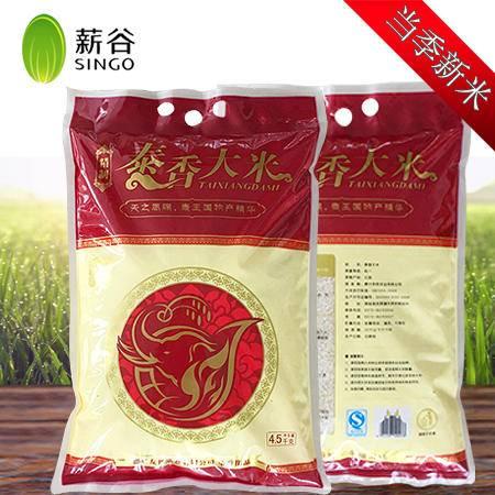 友邦米业绿色非转基因米新米粳米泰香大米10斤装