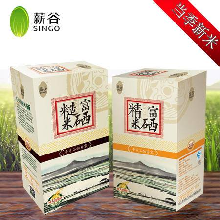 友邦米业非转基因富硒大米新米粳米精米糙米1斤装礼品装