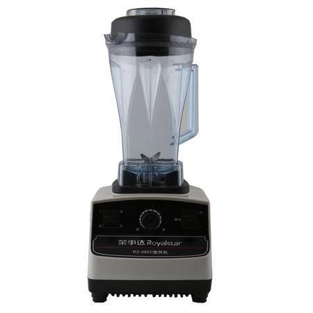 Royalstar/荣事达 RZ-988C破壁机多功能食物全营养破壁料理机