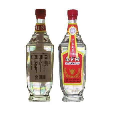原浆酒 白酒纯粮酒高度白酒自酿粮食酒礼盒送礼国产白酒