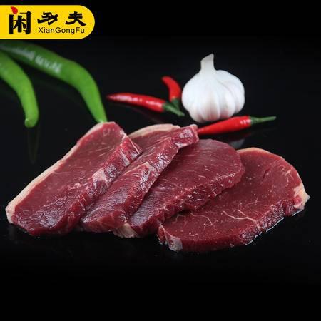 【闲功夫】澳洲进口家庭牛排套餐团购150克*10片新鲜牛肉含菲力黑椒沙朗 送黄油和酱包